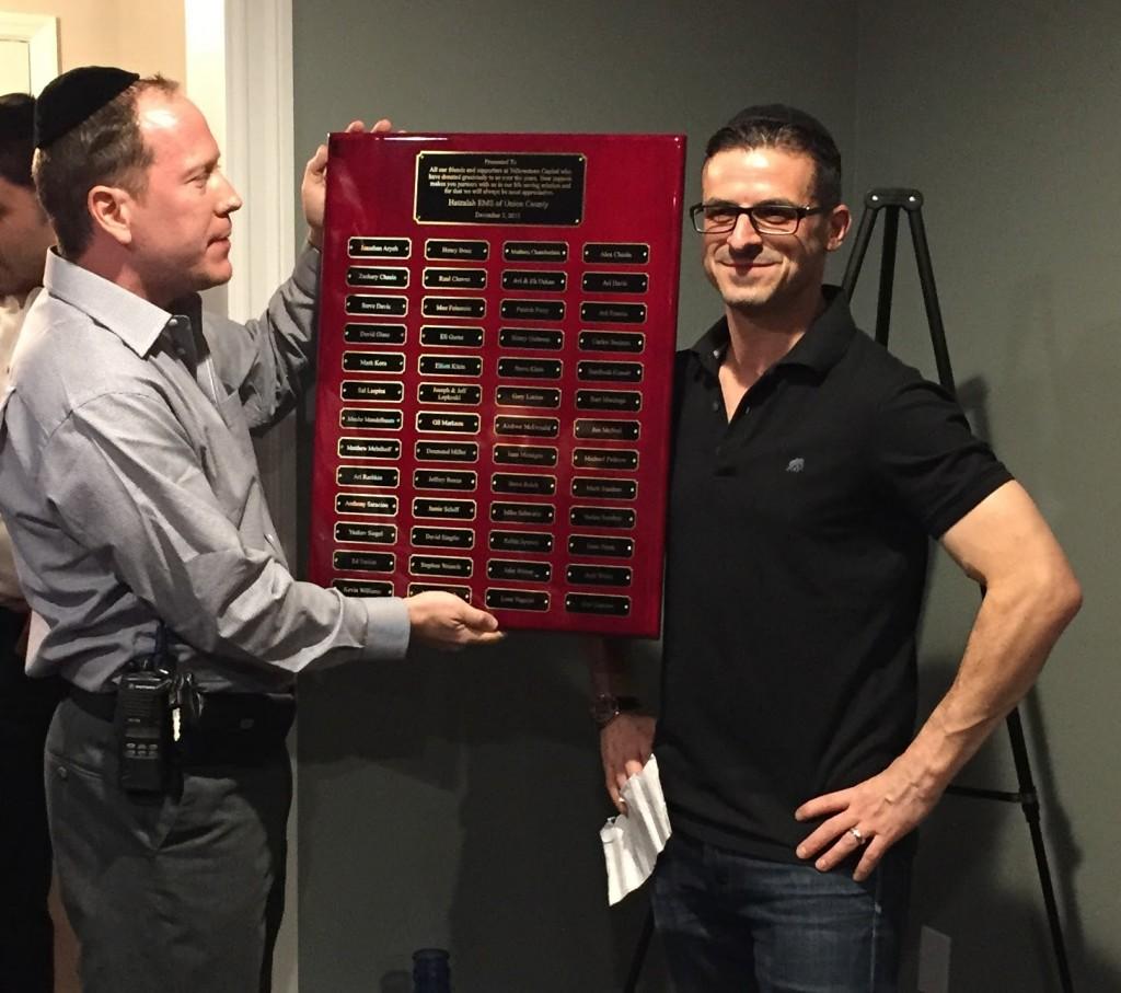 Isaac Stern Fundry Award