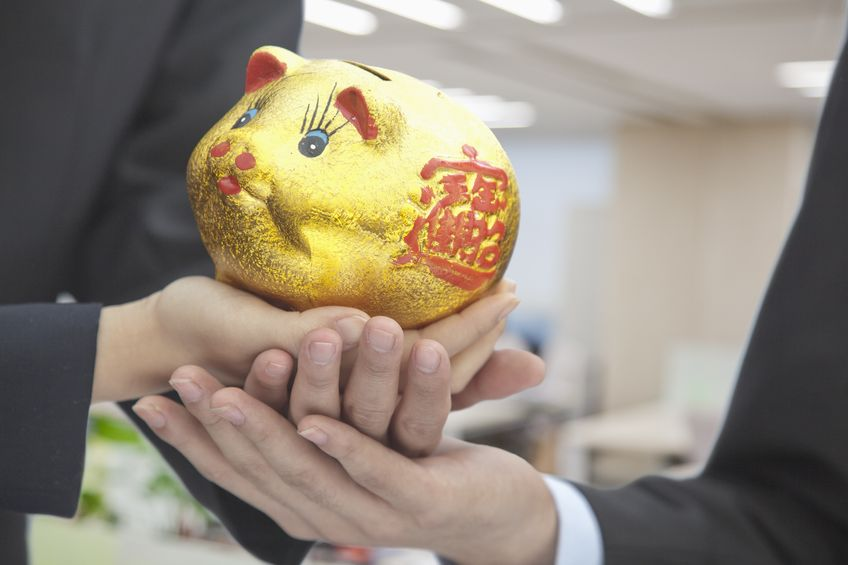 Chinese Piggy Bank