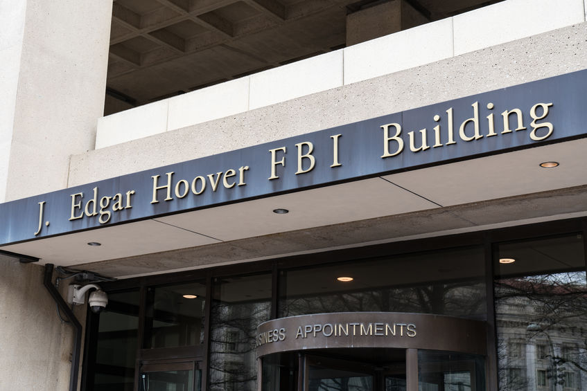 Entrance to FBI Building in Washington DC